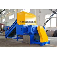 Buy cheap XR Series Single Shaft Shredder For HDPE Plastic Lump , Minimum Output Size 20 from wholesalers