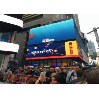 China P4 Fixed High Resolution Outdoor Led Advertising Panel 14 Bit Gray Scale 3840HZ Refresh Rate wholesale