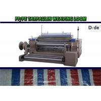 Buy cheap Multi Colored Strip Tarpaulin Making Machine Water Jet Powered 500 - 600 rpm Speed from wholesalers