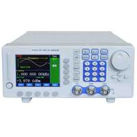 China DDS Function generator on sale