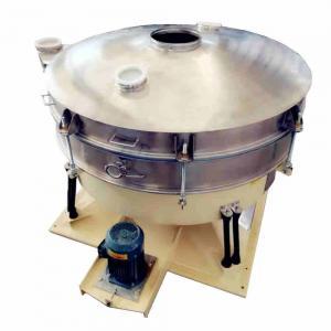 China Ultrasonic vibrating screen machine fine powder screening and separating equipment on sale