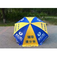 Popular Style Large Garden Parasol Sunlight Resistant For Shop Promotional