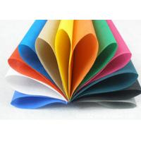 China Professional Laminated TNT Non Woven Polypropylene Fabric Recycled on sale