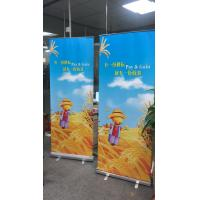 China Office Slogan Trade Show Roll Up Banner Advertisement Standing Banner Roll Up on sale