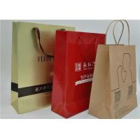 China Custom Folding Paper Shopping Bags With Handles For Promotion on sale