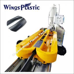 China Plastic Flexible Conduit Making Machine, Threading Hose Production Line wholesale