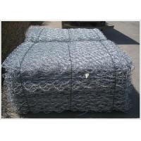 China Hot Dipped Galvanized Gabion Wire Mesh 2 * 1 * 1m Used In Dipo Protection wholesale