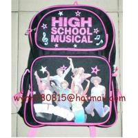 China Sell high school music wholesale