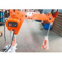 China New Electric Chain Hoist 250KG European Type with Double Hook Insulation Grade F for Industrial Lifting on sale
