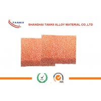 China 80 PPI 2*500*500mm Copper Matel Foam for filter , Purity 99.99% wholesale