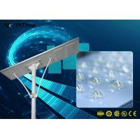 China Easy Installation 6W-120W All in One Integrated Solar LED Street Light With Phone App Control wholesale