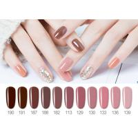 Buy cheap High Quality Fast Delivery Pure Color Gel Nail POlish UV Soak Off Gel Polish from wholesalers