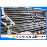 Quality 1035/S35C/C35/CK35/1.1181/35# Cold Finished Bar , Round Carbon Steel Rod for sale