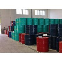China Anti - Corrosion Acrylic Resins For Coatings Glass / Metal Industry Application wholesale