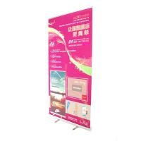 China Custom Logo Retractable Banner Stands Aluminum Alloy Material Silver Color wholesale