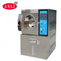 Buy cheap Climatic PCT Hast Aging Test Chamber For Ic Semiconductors , High Performance from wholesalers