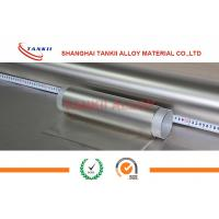 Buy cheap 5μm-20μm, Ni200 / 99.96% Electrolytic Pure Nickel Foil for lithium ion battery from wholesalers