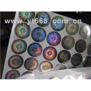 China Hologram label wholesale