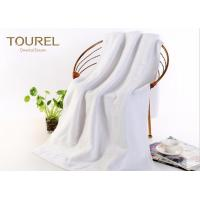 China Comfortable White Plain White Bath Towels Embroidery Jacquard Hotel 21 Bath Towels wholesale