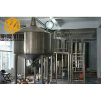 China Stainless Steel Brewery Production Line 3500L Auto S7200 PLC Siemens Control on sale