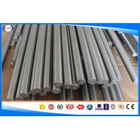 China Stainless Steel Cold Rolled Round Bar 304 / SS304 / 304L Grade Dia 2-600 Mm wholesale
