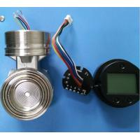 China Capacitive signal differential capacitive sensor wholesale
