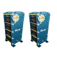 Buy cheap Dairy industry GS Plate Heat Exchanger For Maltose Concentration High PHE from wholesalers