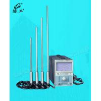 China Portable Ultrasonic Testing Equipment , Sound Intensity Measuring Instrument In The Liquid wholesale