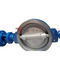 China Carbon Steel WCB Three Eccentric Butterfly Valve , Wafer Type Butterfly Valve on sale