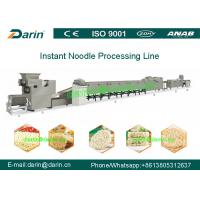 China Continuous and automatic noodle making machine , pasta extrusion machine on sale