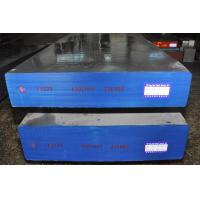 China 1.2379 steel plate mold steel supply wholesale