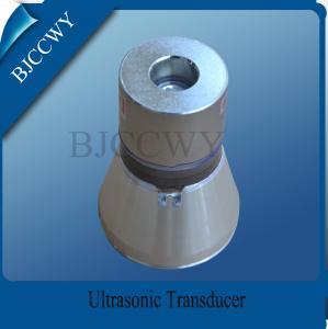 China 20khz 100w Ultrasonic Transducers wholesale