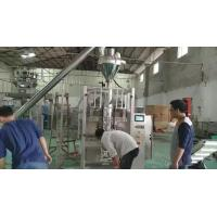 China Automatic high speed vertical sachet soap bleaching auger filler mix industrial powder dispenser filling packing machine 1kg 5kg wholesale