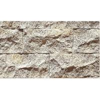 China Gray Color Mushroom Culture Stone Outdoor Stone Veneer Sound Proof wholesale