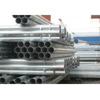 China galvanized Round / Square / Rectangle / Ellipse Oil, natural gas Welded Steel Pipes / Pipe wholesale