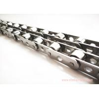 China Hot Sale Stainless Steel Roller Chain Customizable Roller Chain wholesale
