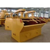 China [Photos] Supply quality mining flotation cell wholesale