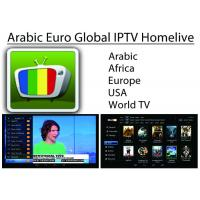 China Homelive apk, Arabic/OSN/Sports/African/French/UK SKY/USA/Netherland/German/Turkish/Asia/Religion..Live+VOD Subscription on sale