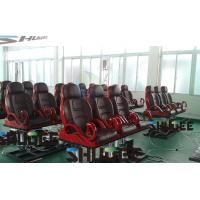 China 12 Seats Mobile 5D Cinema With Removable Room 50 Square Meters For Exhibition wholesale