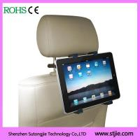 China Universal Headrest Car Mount Holder for Tablet PC iPad2 (H40+C52) wholesale