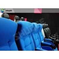 China Electronic 4D Movie Theater With Moving Seats For Large Cinema Hall wholesale