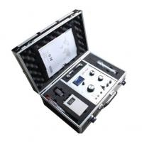 China Deep Underground Metal Detector Diamond Gold Scanner Detector For Battery Charger on sale
