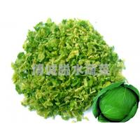 China Wholesale Dry Products Dehydrated Vegetable 10*10,15*15mm Grade A Green Air-dried Cabbage Sliced 500g wholesale