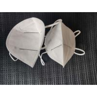 China White Color Anti Pollution Dust Mask For Personal Respiratory Protection wholesale