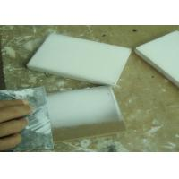 Quality High Strength Interior Cement Wall Putty Cement Based Mortar for sale