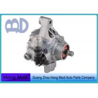 China MD power steering pump honda accord Part Aluninum 56100-RFE-000 wholesale