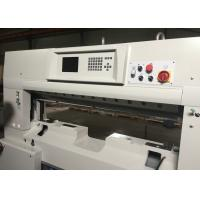 China Computer program paper guillotine paper sheet cutter paper trimmer wholesale