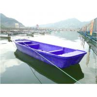 cheap plastic fishing boats for sale of linhuicontainer com