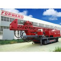 China 1800m DTH RC Top Drive Rig Water Well Drilling Rig With Crawler Mounted wholesale