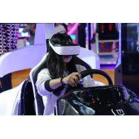 Buy cheap 9D virtual reality racing simulator in white color/Concept vehicle game machine from wholesalers